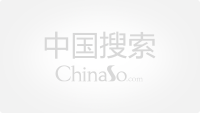 知道大家都喜欢看美的东西 记者特意去一趟杭州国际时尚周